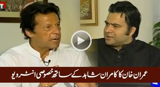 On The Front (Imran Khan Exclusive Interview) - 13th April 2016