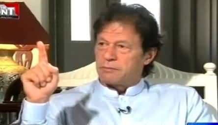 On The Front (Imran Khan Exclusive Interview) – 15th July 2015