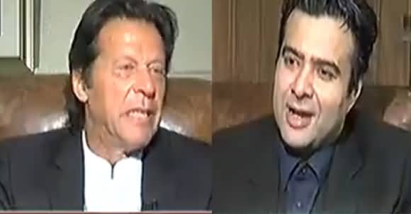 On The Front (Imran Khan Exclusive Interview) - 21st February 2018