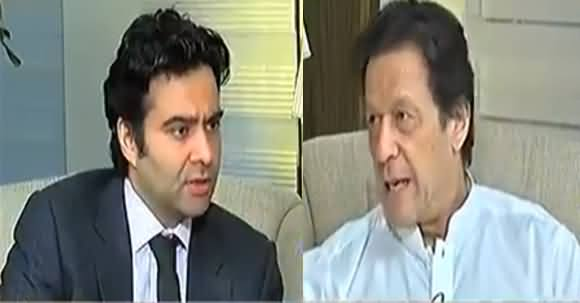 On The Front (Imran Khan Exclusive Interview) - 28th June 2018
