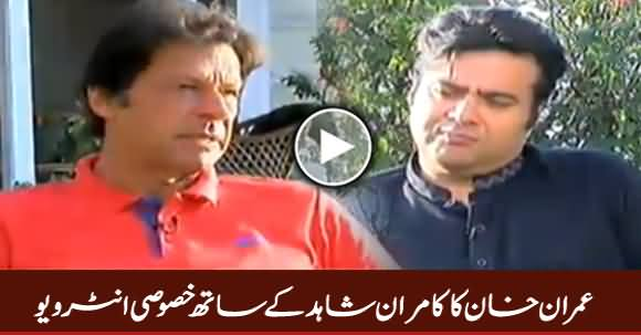 On The Front (Imran Khan Exclusive Interview) - 29th May 2017