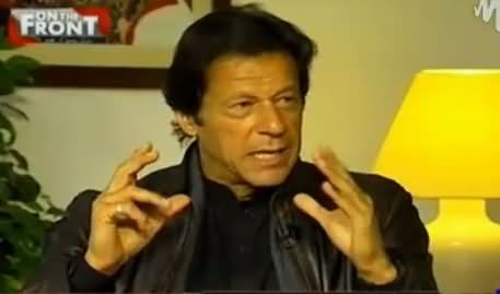 On The Front (Imran Khan Exclusive Interview on Latest Issues) – 11th February 2016