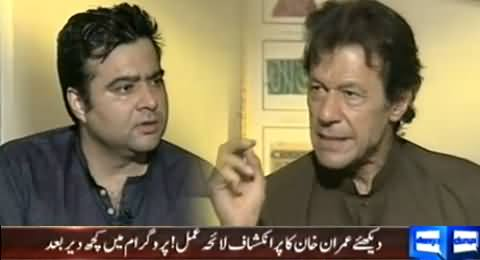 On the Front (Imran Khan Exclusive Interview with Kamran Shahid) – 12th August 2014