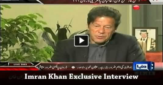 On The Front (Imran Khan Exclusive Interview with Kamran Shahid) – 3rd November 2013