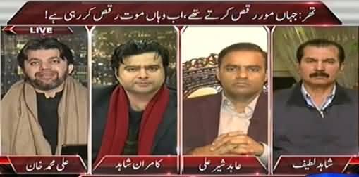 On The Front (Imran Khan Ka Hakumat Par Eitmad Se Inkar) – 12th November 2014