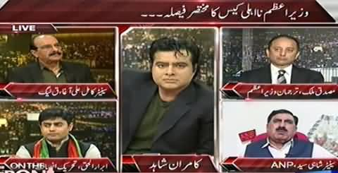 On The Front (Imran Khan Ka Hakumat Se Naya Mutalba) – 10th November 2014