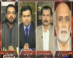 On The Front (Imran Khan Ka Nishana Geo Par Kyun?) - 5th May 2014
