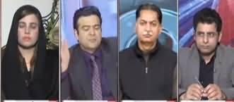 On The Front (Imran Khan Kaise Mehngai Kam Karein Ge?) - 10th February 2020