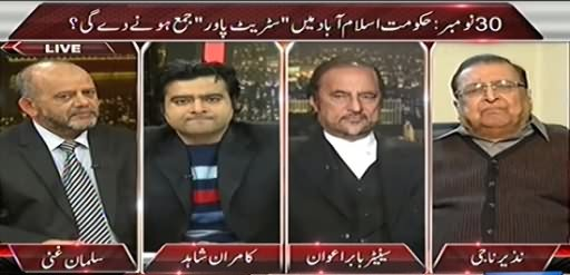 On The Front (Imran Khan Ke Bayan Ke Khilaf Sindh Assembly Mein Qarardad) - 19th November 2014