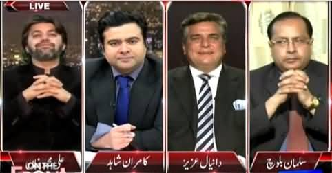 On The Front (Imran Khan Ke Paas Dhandli Ke Saboot Nahi Hain - Javed Hashmi) – 27th April 2015