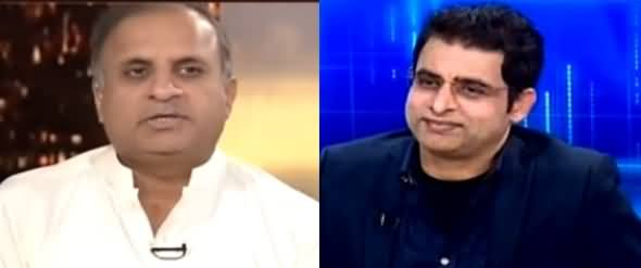 On The Front (Imran Khan Ki Hakumat Aur Muashi Bohran) - 16th May 2019