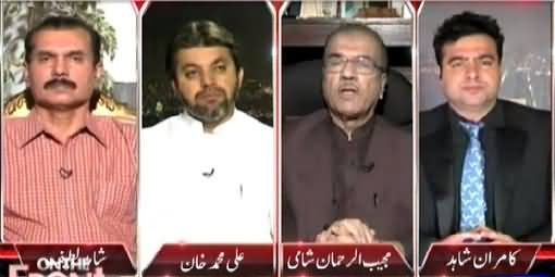 On The Front (Imran Khan Murder Case About To Be Resovled) – 23rd June 2015