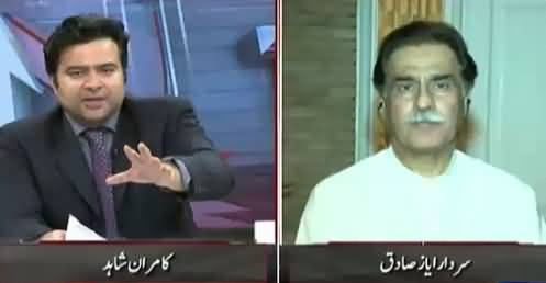 On The Front (Imran Khan Ne Ayaz Sadiq Ki Wicket Ura Di) – 22nd August 2015