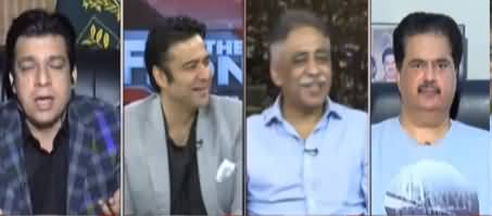 On The Front (Imran Khan's Controversial Statement) - 24th September 2019