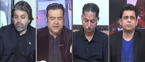 On The Front (Imran Khan's Criticism of English Language) - 25th August 2021