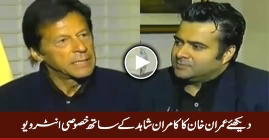 On The Front (Imran Khan's Exclusive Interview) - 26th December 2016