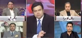 On The Front (Imran Khan's Govt Performance) - 19th February 2020