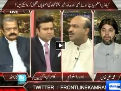 On The Front (Imran Khan's Long March, Will PMLN Govt Go Home?) - 6th August 2014