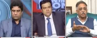 On The Front (Imran Khan's Nephew Involved in PIC Incident) - 12th December 2019
