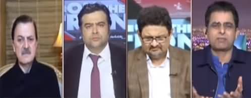 On The Front (Imran Khan's Statement About His Ministers) - 24th December 2020