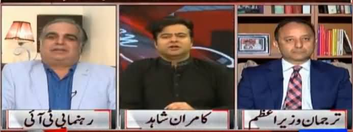 On The Front (Imran Khan's Victory in Election Commission) - 16th March 2017