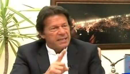 On The Front (Imran Khan Special Interview About Rangers Raid At 90 & Other Issues) – 12th March 2015
