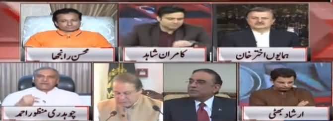On The Front (Imran Trump Meeting) - 22nd July 2019