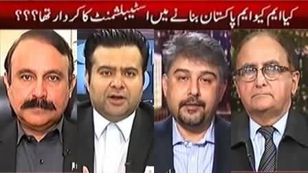 On The Front (Is Establishment Behind MQM Pakistan?) - 8th March 2017