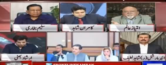 On The Front (Is Govt In Trouble Due To Economic Crisis) - 22nd May 2019