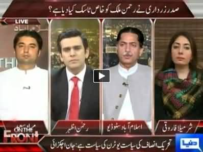On The Front (Is Govt Really Afraid of Imran Khan's Long March) - 17th July 2014
