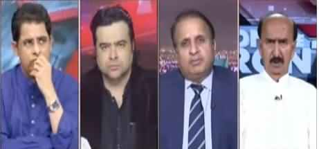 On The Front (Is Govt Serious About Cases Against Shahbaz Sharif) - 12th May 2021