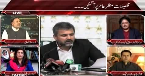 On The Front (Is Pakistani Team Involved in Gambling?) – 23rd February 2015