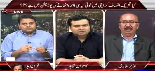 On The Front (Is PTI Trying To Get Any Benefit in Karachi?) – 24th March 2015