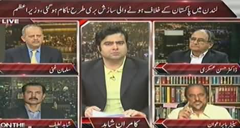 On The Front (Ishaq Dar's White Paper in Reply to PTI Allegations) - 24th September 2014
