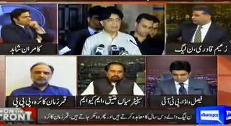 On The Front (Islamabad Dharna, RAW Agent) - 30th March 2016