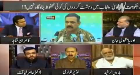On The Front (Islamabad Situation & Other Issues) - 29th March 2016