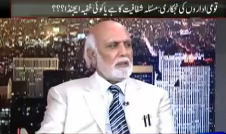 On The Front (Issue of PIA Privatization) - 4th February 2016