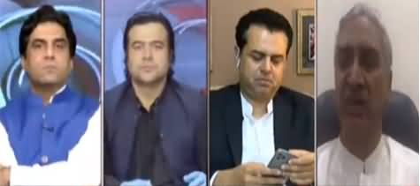 On The Front (Issues of Karachi And Politics) - 2nd September 2020