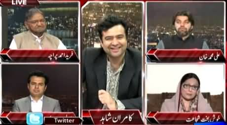On The Front (Jamat e Islami Dhandli Ke Saboot Paish Kare Gi) – 15th April 2015