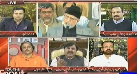 On The Front (Jamhori Hakumat Khatrey Mein) – 24th June 2014