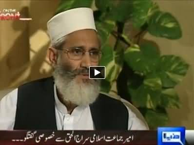On The Front (JI Ameer Suraj Ul Haq Exclusive Interview) – 5th June 2014