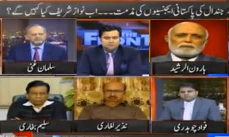 On The Front (Jindal Statement Against Pakistani Agencies) – 6th January 2016