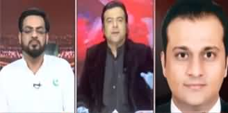 On The Front (JIT Report Public, What Next?) - 8th July 2020
