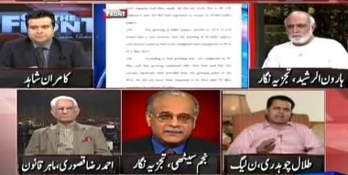 On The Front (Judicial Commission Report Against PTI) – 23rd July 2015