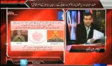 On The Front (Kamran Shahid Analysing the Fight in Previous Show Among Ansar Abbasi, Orya Maqbool Jan and Hoodbhoy) - 1st November 2013