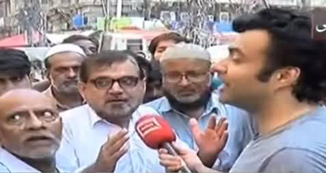 On The Front (Karachi Ke Tajir Hakumat Se Pareshan Kyun?) - 3rd October 2019