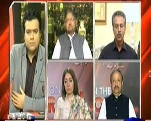 On The Front (Karachi: Kiya Target Operation Jari Rahega?) - 8th November 2013