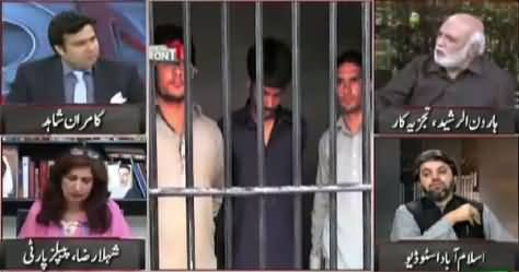 On The Front (Kasur Children Video Scandal) – 10th August 2015