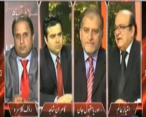 On The Front (Khatraat: America Se Ya Taliban Se?) – 10th November 2013