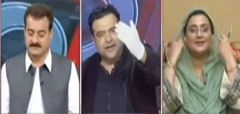 On The Front (Khawaja Asif Released, Nawaz Sharif in Trouble) - 24th June 2021